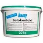 Бетоконтакт Кнауф 20 кг