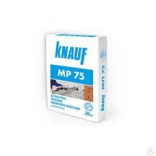 Штукатурка МП-75 гипсовая KNAUF 30 кг арт.9500
